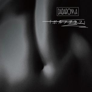 album_arena-45_1491