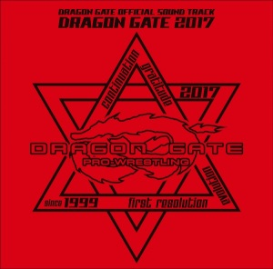 DRAGON_GATE_2017_H1-A
