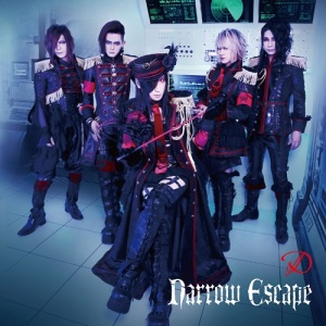 通常盤CD「Narrow Escape」ジャケット